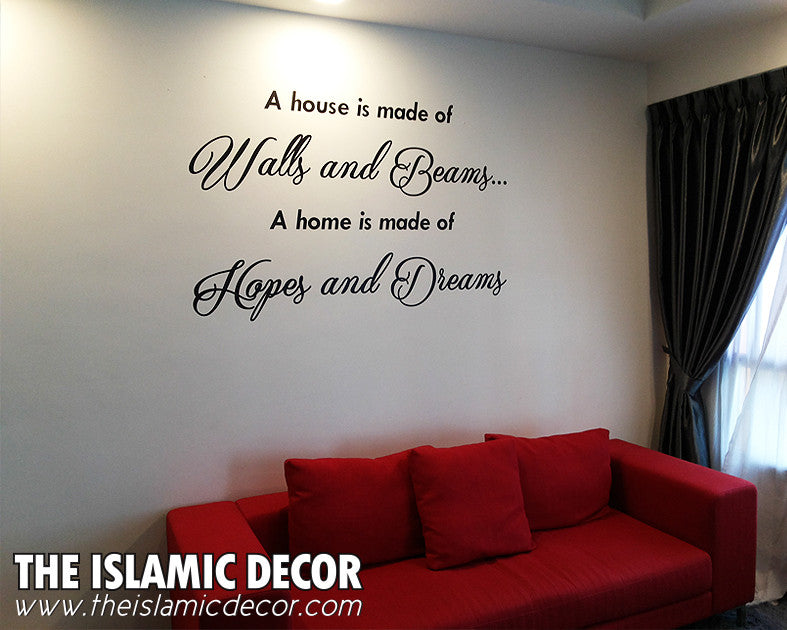 Quote Design Version 14 Decal - The Islamic Decor - 3