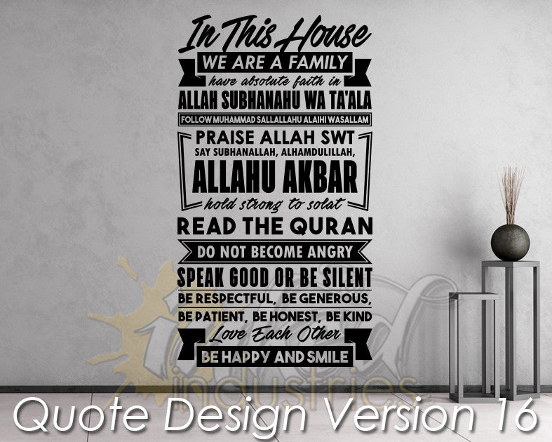 Quote Design Version 16 Decal - The Islamic Decor - 1