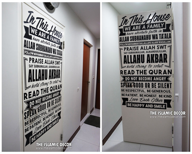 Quote Design Version 16 Decal - The Islamic Decor - 3