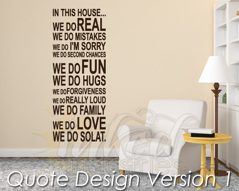 Quote Design Version 01 Decal - The Islamic Decor - 1