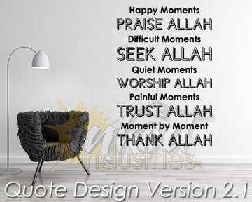 Quote Design Version 02.1 Decal - The Islamic Decor - 1