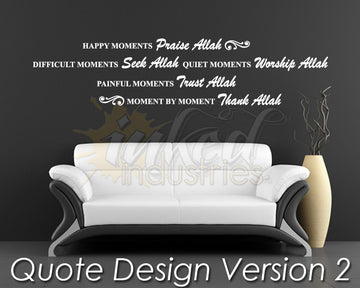 Quote Design Version 02 Decal - The Islamic Decor - 1