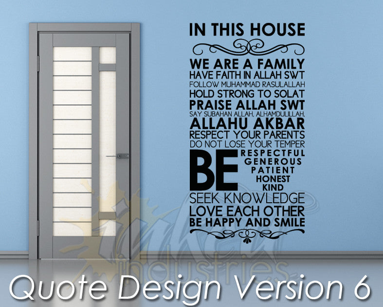 Quote Design Version 06 Decal - The Islamic Decor - 1