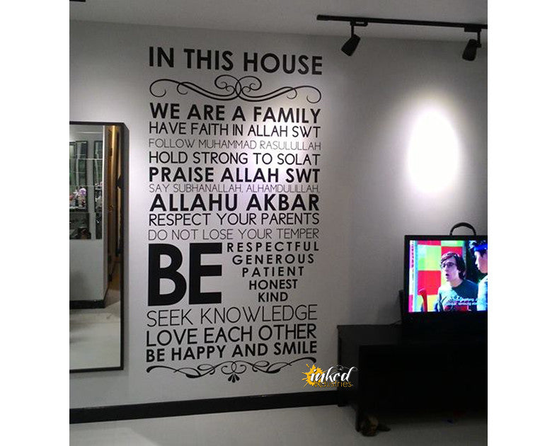 Quote Design Version 06 Decal - The Islamic Decor - 3