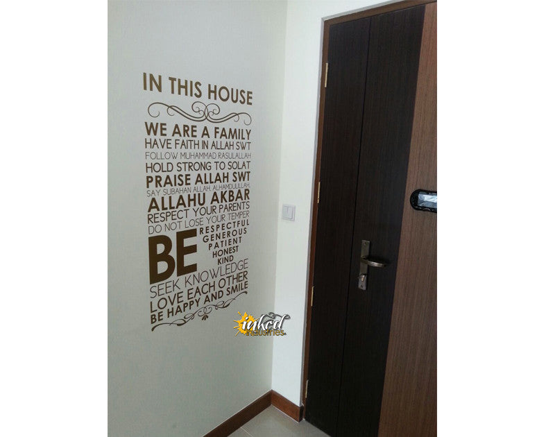 Quote Design Version 06 Decal - The Islamic Decor - 8
