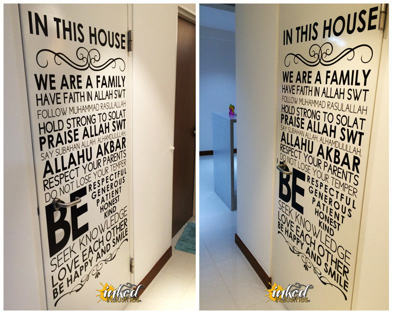 Quote Design Version 06 Decal - The Islamic Decor - 7