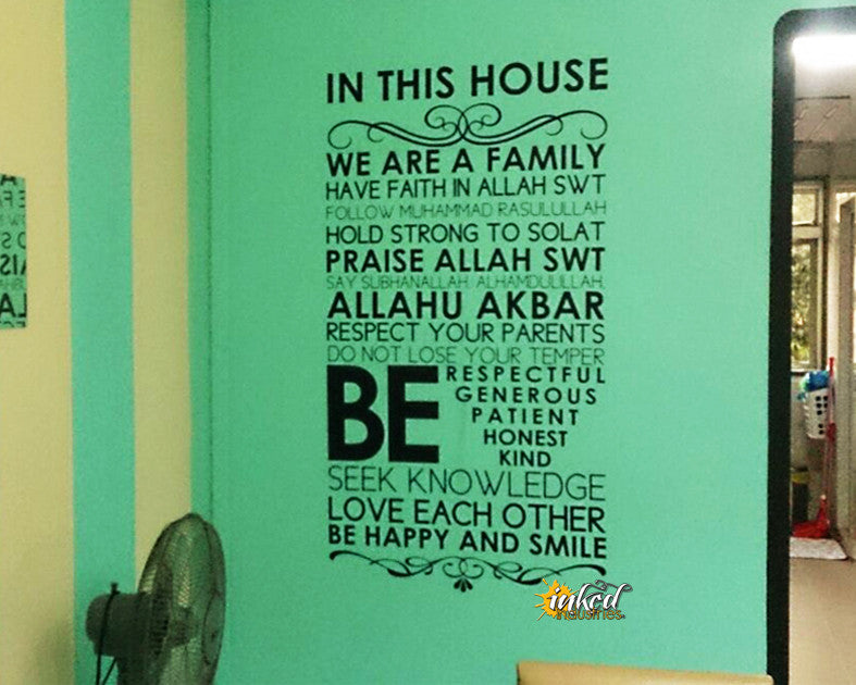 Quote Design Version 06 Decal - The Islamic Decor - 6