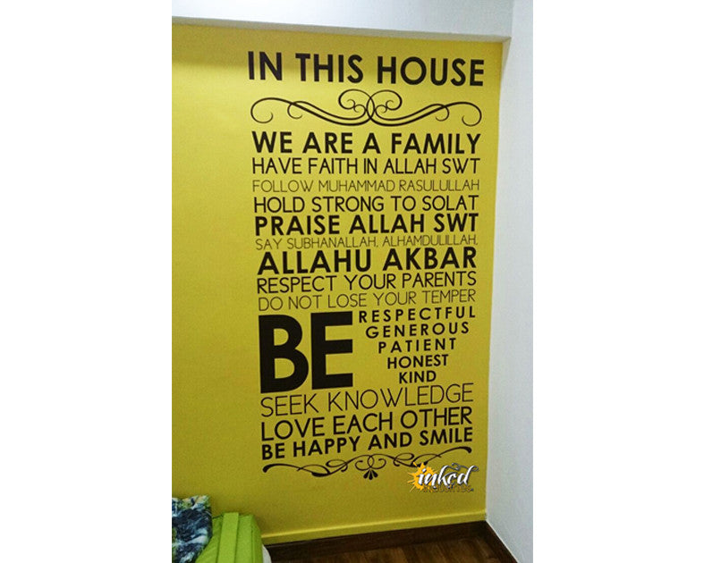 Quote Design Version 06 Decal - The Islamic Decor - 10