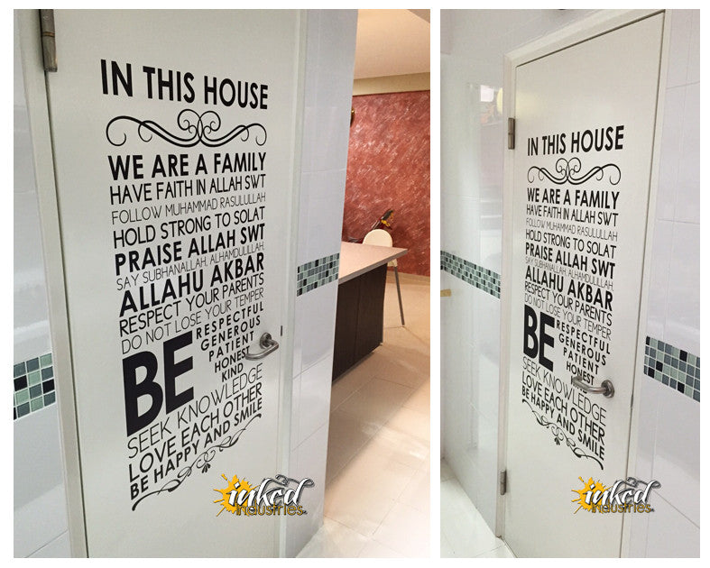Quote Design Version 06 Decal - The Islamic Decor - 5