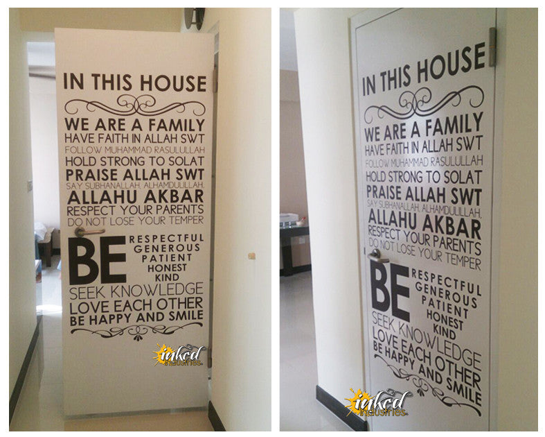Quote Design Version 06 Decal - The Islamic Decor - 12