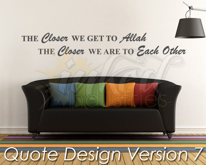 Quote Design Version 07 Decal - The Islamic Decor - 1