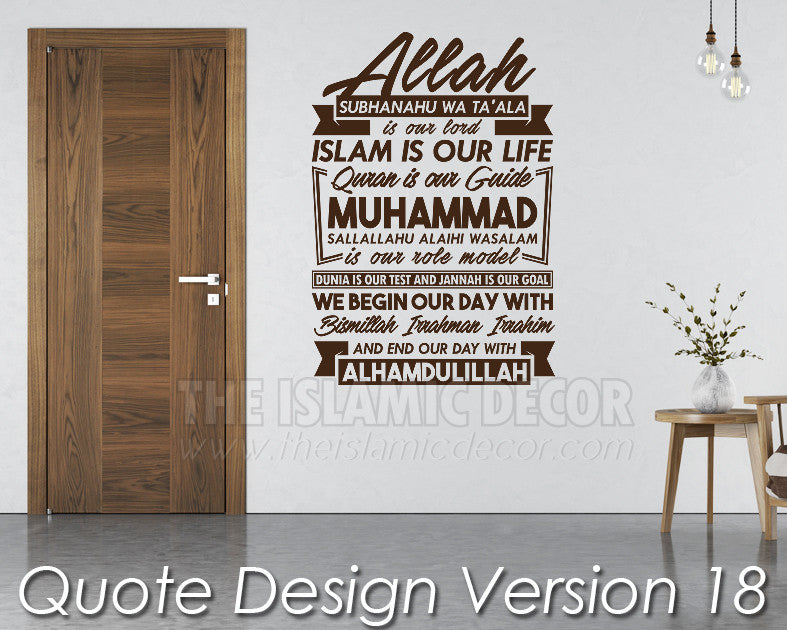 Quote Design Version 18 Decal - The Islamic Decor - 1