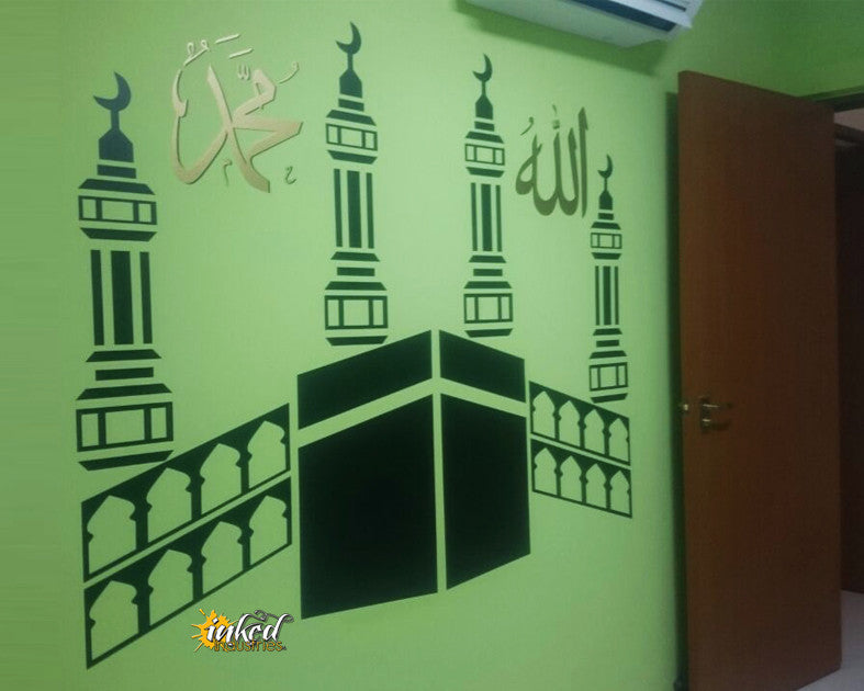 Silhouette of Mecca Design V 01 Wall Decal - The Islamic Decor