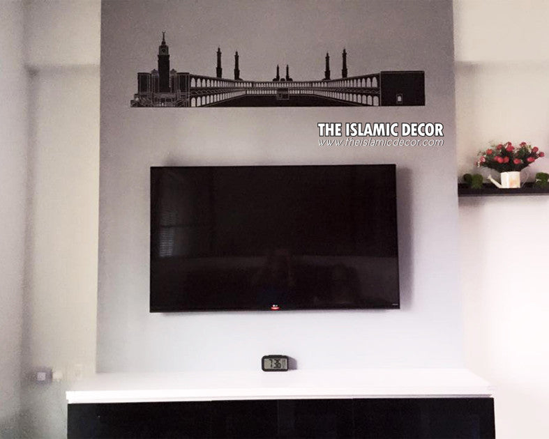 Silhouette of Mecca Design V 02 Wall Decal - The Islamic Decor - 4