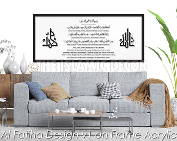 Al Fatiha Design v1 on Frame Acrylic