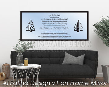 Al Fatiha Design v1 on Frame Mirror