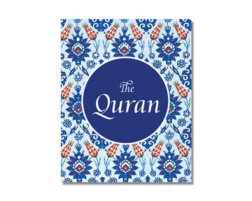 The Quran - English Translation