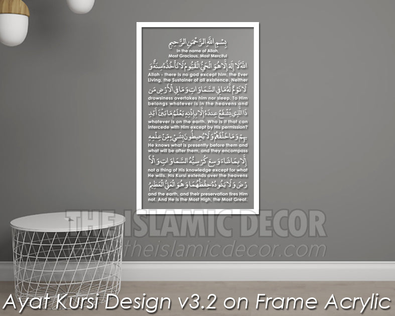 Ayat Kursi Design v3.2 on Frame Acrylic
