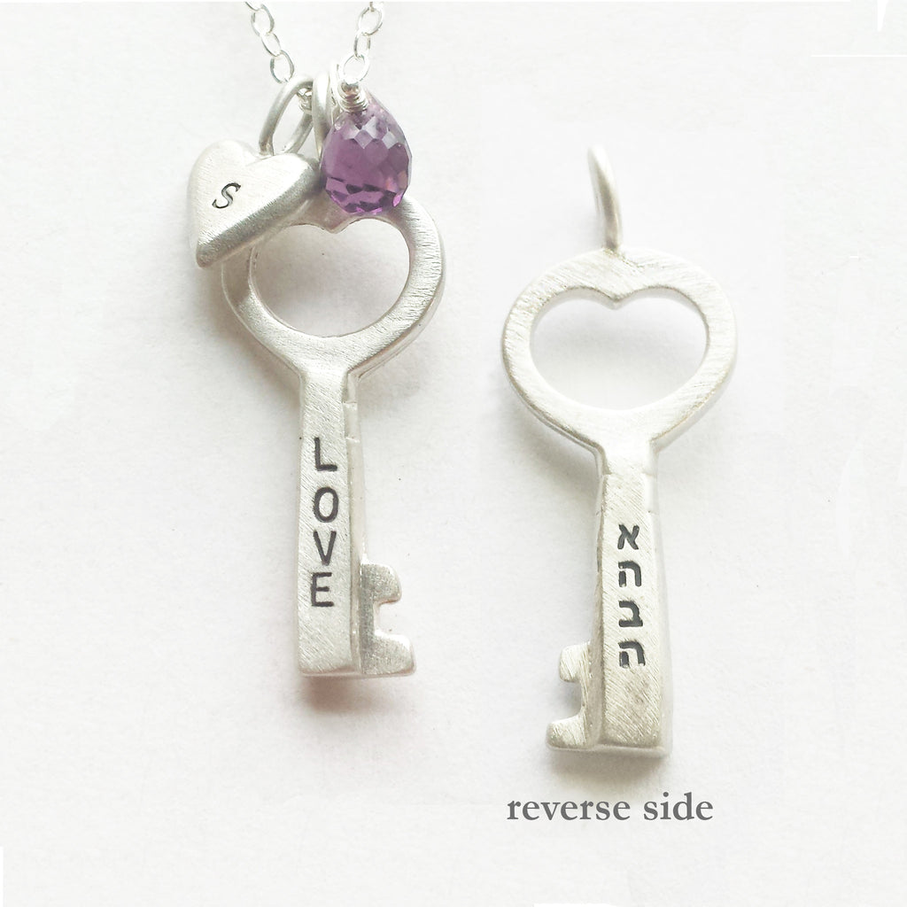 small love/hebrew key combination necklace {starts at $54}