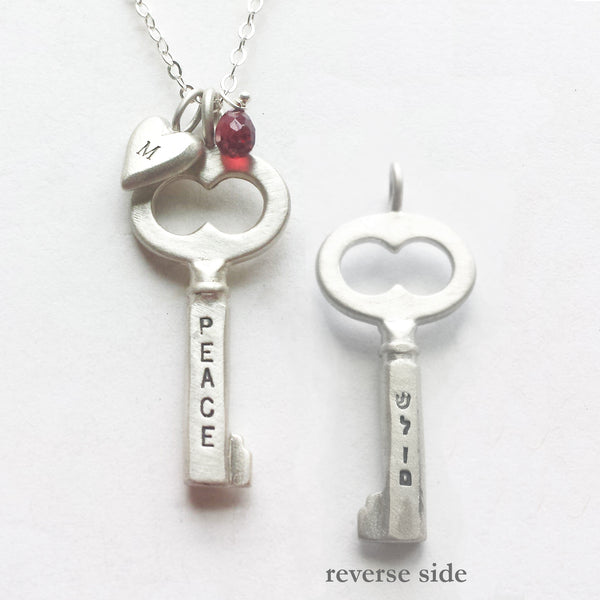 medium peace/hebrew key combination necklace {starts at $60}