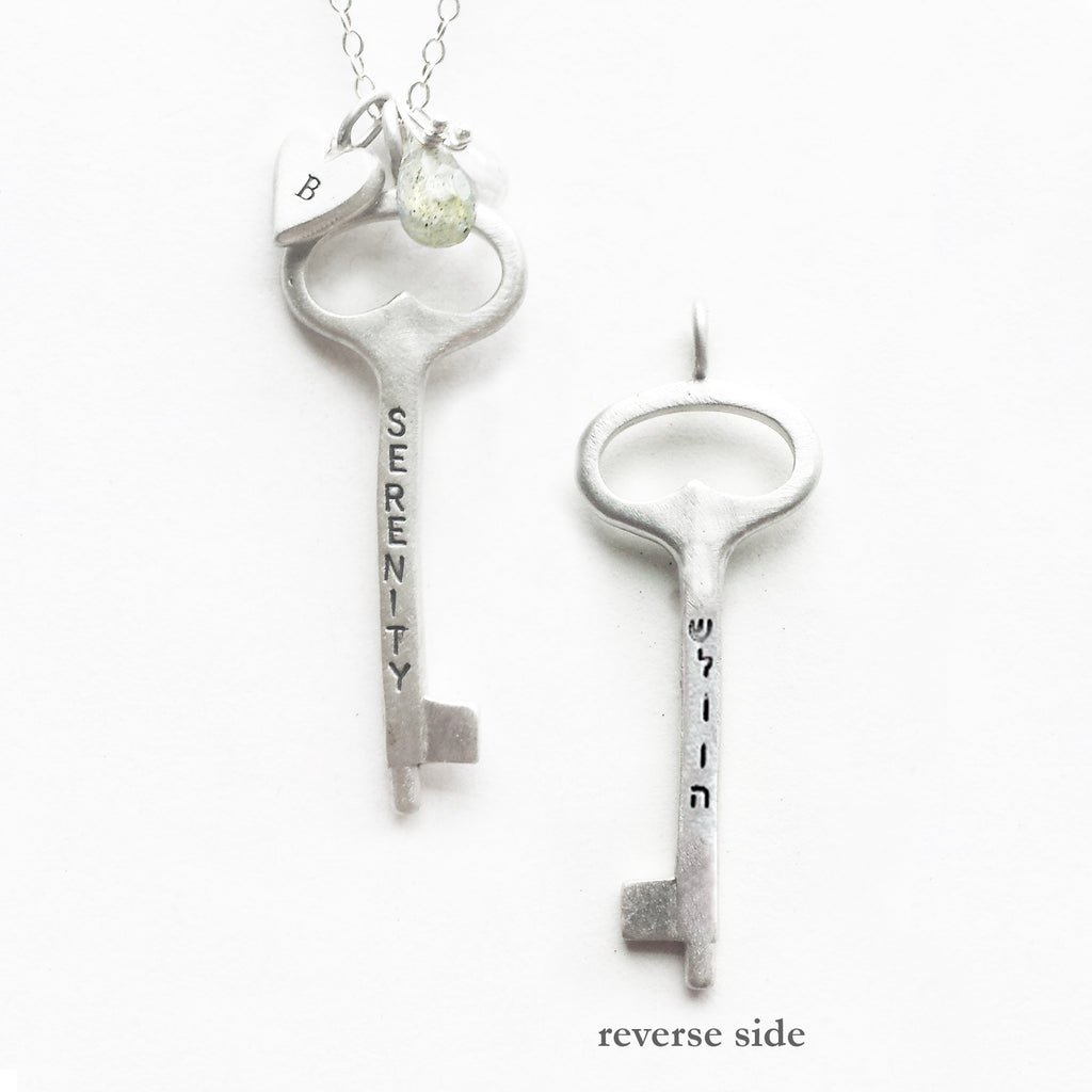 large serenity/hebrew key combination {starts at $64}