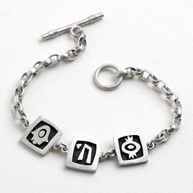 judaic sterling bracelets