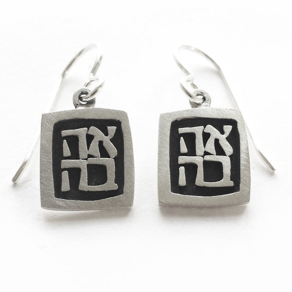 judaic vignette earrings