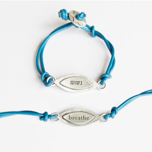 breathe judaic word charm bracelet