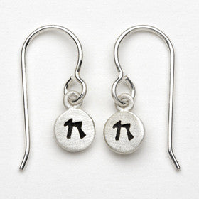 judaic tiny dot earrings
