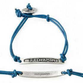 rachamim/compassion transliterated word bracelet