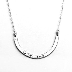 shema cup half full single necklace