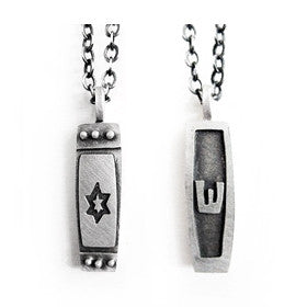 men's star of david mezuzah necklace