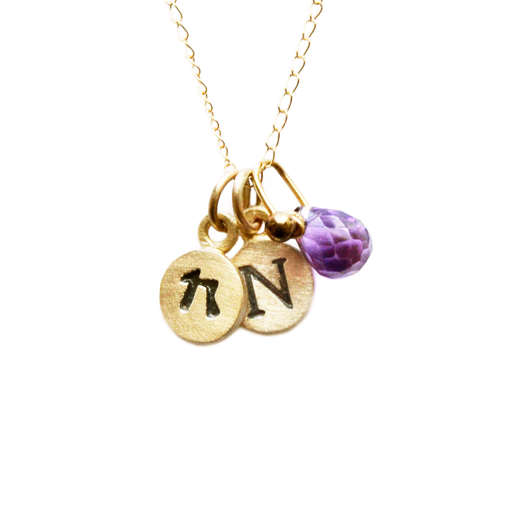 14k gold personalized tiny dot combination necklace {starts at $130}