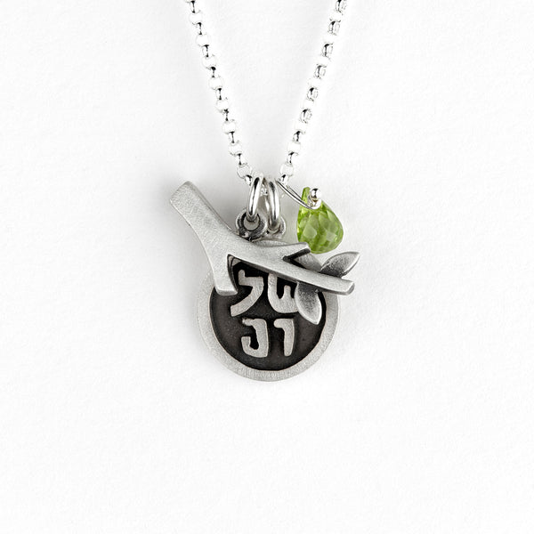 peace vignette and branch combination necklace {starts at $84}