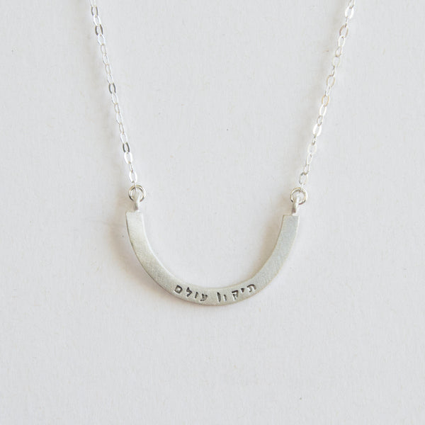 tikkun olam cup half full single necklace