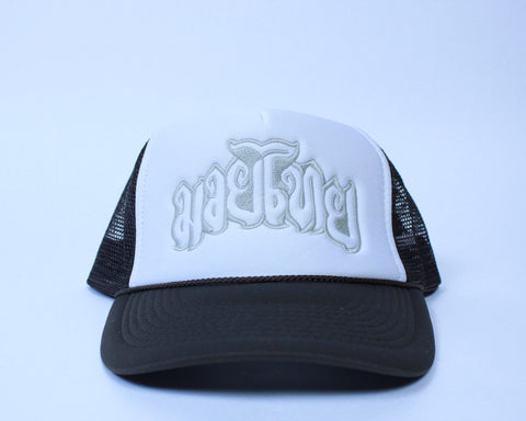 "THAI COWBOY SIGNATURE ""MUAY THAI"" TRUCKER HAT ""HAZEL"""
