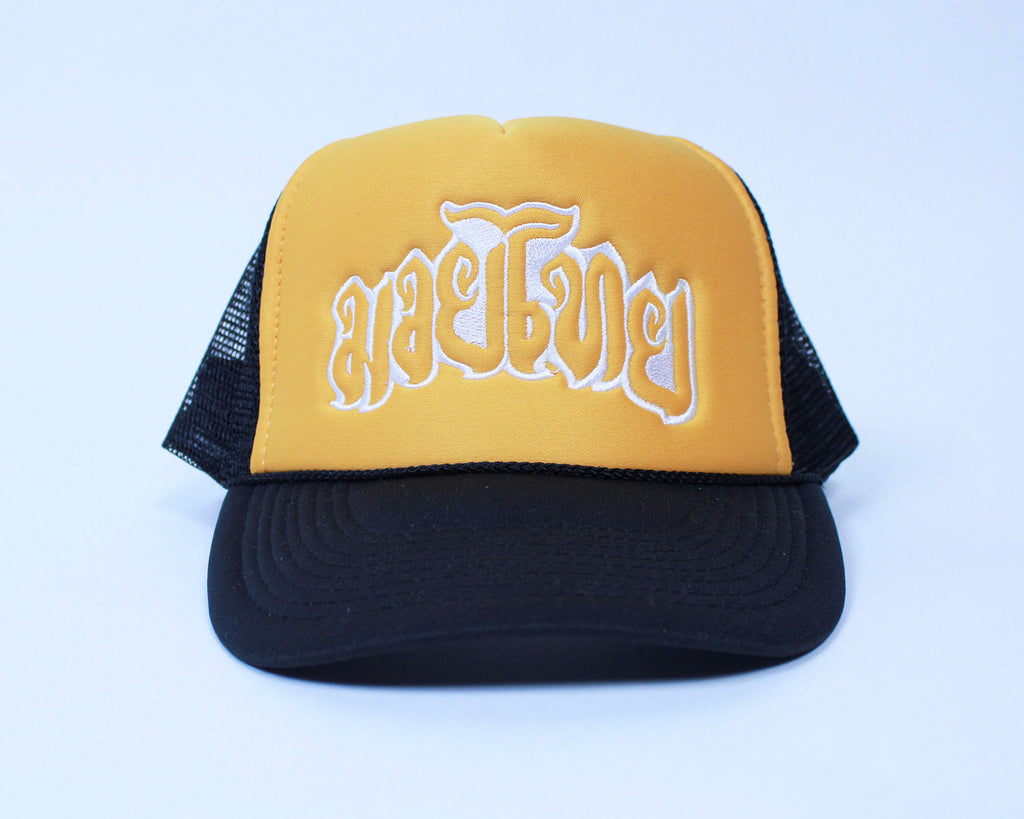 "THAI COWBOY SIGNATURE ""MUAY THAI"" TRUCKER HAT ""GOLD"""