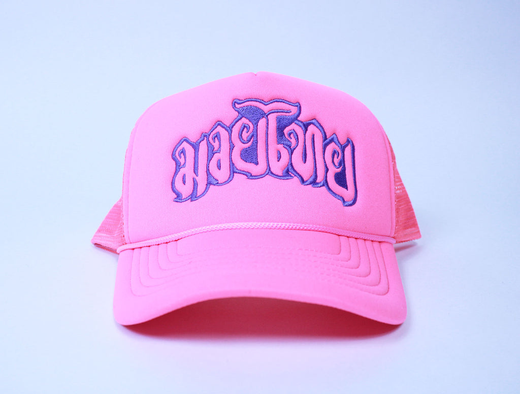 "THAI COWBOY SIGNATURE ""MUAY THAI"" TRUCKER HAT ""NEON PINK"""