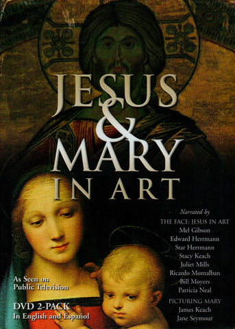 Jesus and Mary in Art: Jesus In Art/ Picturing Mary  - St. Patrick's Gift Shop & Bookstore