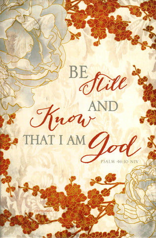 Be Still and Know That I Am God YesterBoard Prayer Journal  - St. Patrick's Gift Shop & Bookstore