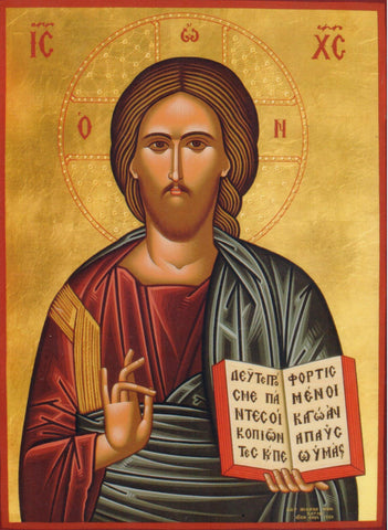 Pantokrator (Christ Blessing)  - St. Patrick's Gift Shop & Bookstore