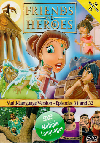 Friends and Heroes - Multi-Language Version - Ep. 31, 32  - St. Patrick's Gift Shop & Bookstore