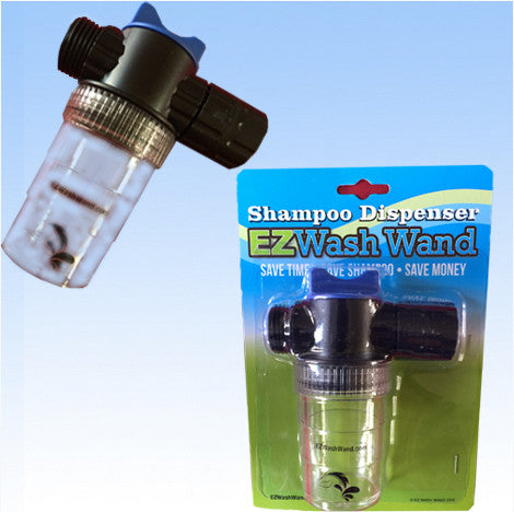 EZ WASH WAND SHAMPOO DISPENSER