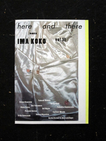 Here and There Vol. 11: Ima Koko