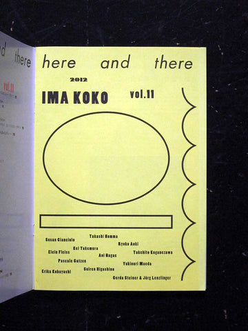 Here and There Vol. 11: Ima Koko - Stand Up Comedy
