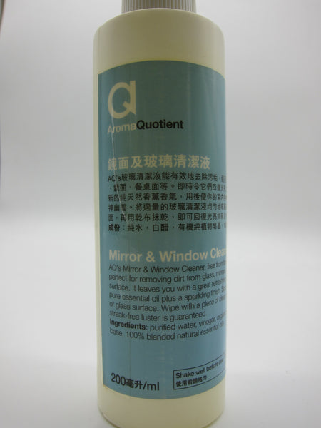 Mirror & Window Cleaner - 200ml