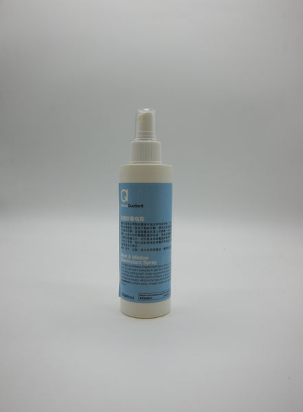 Mold & Mildew Disinfectant Spray - 200ml