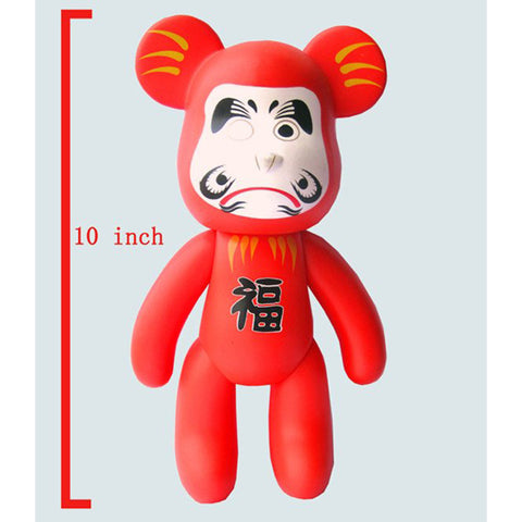 POPOBE Chinese 10 inch Toy