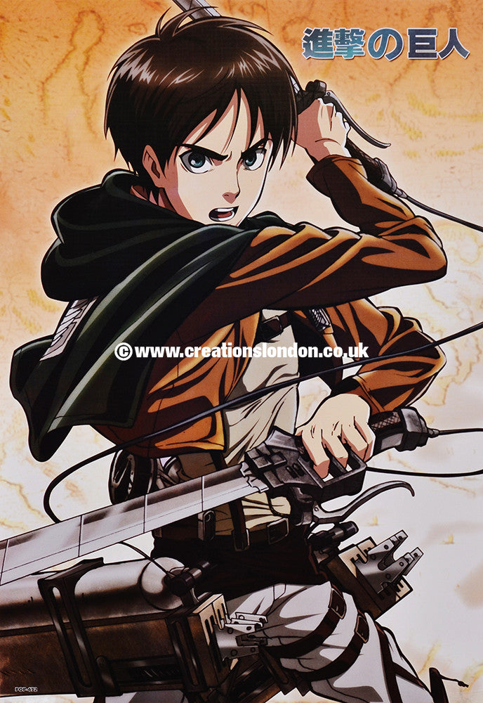 "A3 Size Posters 16.5""x11.5"" Attack on Titan / Eren Jaeger"