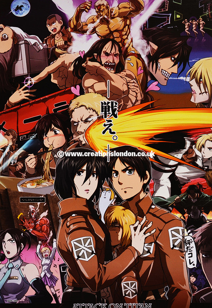 "A3 Size Posters 16.5""x11.5"" Attack on Titan / Attack on Titan Characters"